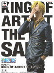 KINGOFARTISTTHESANJI