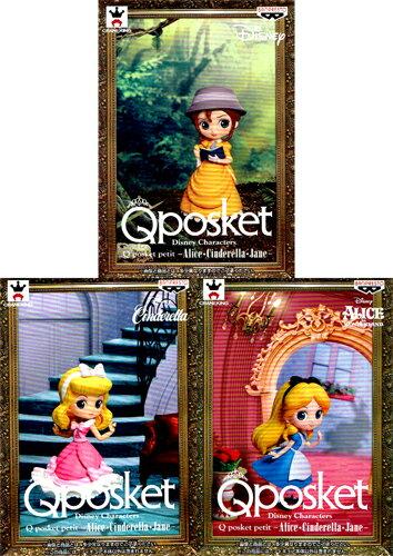 コレクション, フィギュア  Qposket petit DisneyCharacters AliceCinderellaJane 3