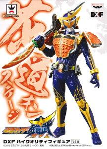 仮面ライダー鎧武 DXF ハイクオリティフィギュア ☆全1種★