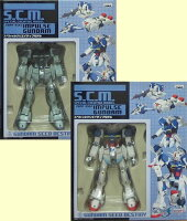 機動戦士ガンダムSEEDDESTINYS.C.M.スペシャルクリエイティブモデルインパルスガンダム&インパルスガンダム(ディアクティブモード)〜全2種セット