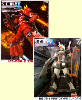 GUNDAM series S.C.M. All two kinds of special creative model MSV2 sets