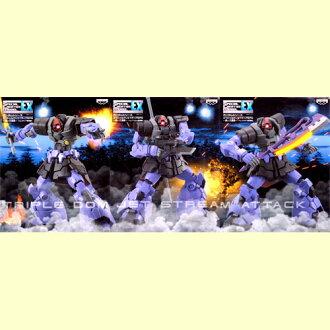 Gundam series S.C.M.EX special model-black Tri-stars-all three set