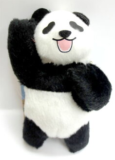 - ほっこり throw life ... including the sewing that I do it, and is added to a bear cafe bag