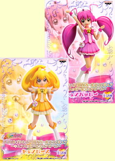 Smile pretty cure! PVC girls-cure cure happy & peace ~ set of 2