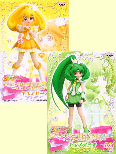 Smile pretty cure! PVC girls-cure cure peace & March-set of 2