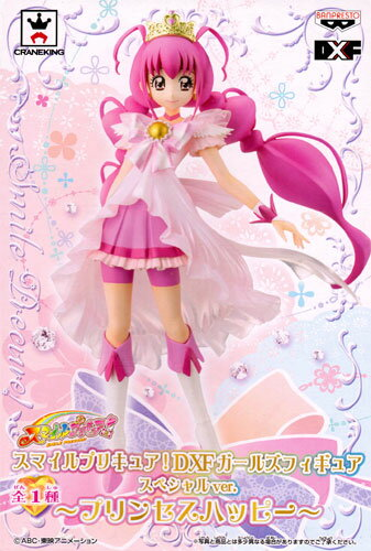 Smile pretty cure! DXF girls figure-special ver....-Princess happy ~
