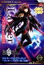 Fate Grand Order サーヴァントフィギュア 〜ランサー/スカサハ 第三再臨〜 全1種