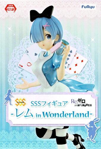 コレクション, フィギュア Re: SSS - in Wonderland-
