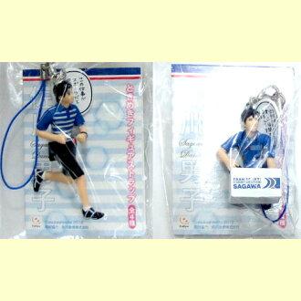 Sagawa express men's Tokimeki figure strap ☆ 2 set ★