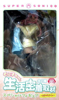 All SUPER SONICO すーぱーそに child そに child life coherence coverage special figures - change of clothes thyme ~☆ one kind★