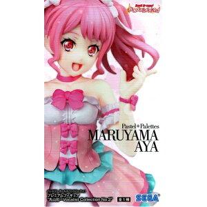بانغ دريم! باندوري بنات باند بارتي! شخصية مميزة Aya Maruyama - مجموعة المنشد رقم 2