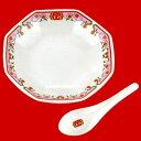餃子の王将 ハイクオリティ レプリカ食器セット 【炒飯セット(八角皿&レンゲ)】