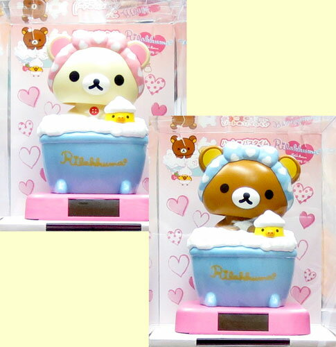 All two kinds of rilakkuma heart bathtime solar mascot sets