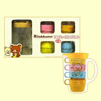 Rilakkuma pitcher & Cup set