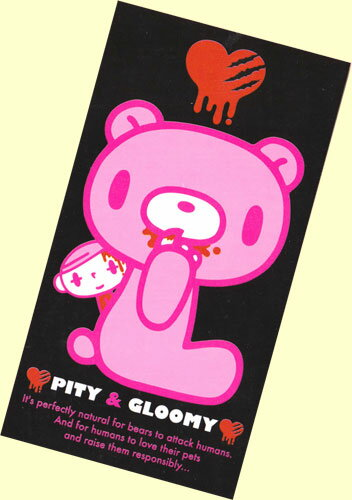 Chax GP wipe guru ~ MI ~ giant towel