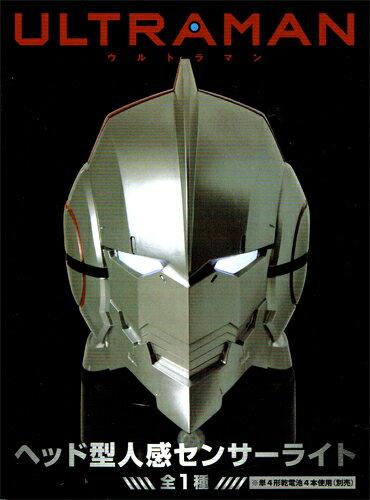 タイトー ULTRAMAN ヘッド型人感センサーライト ウルトラマン画像