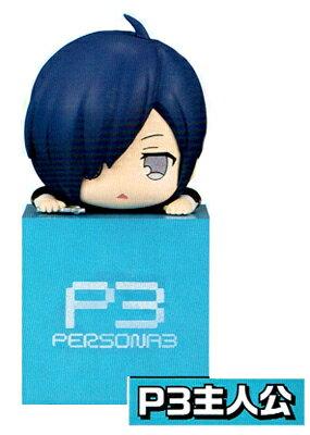 コレクション, フィギュア  PERSONA3 P3