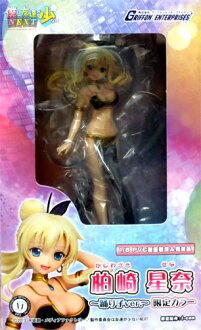 The Hoshina Kashiwazaki - dance girl ver. ...-limited color 1/8PVC finished product that there are few friends in griffon enterprise me