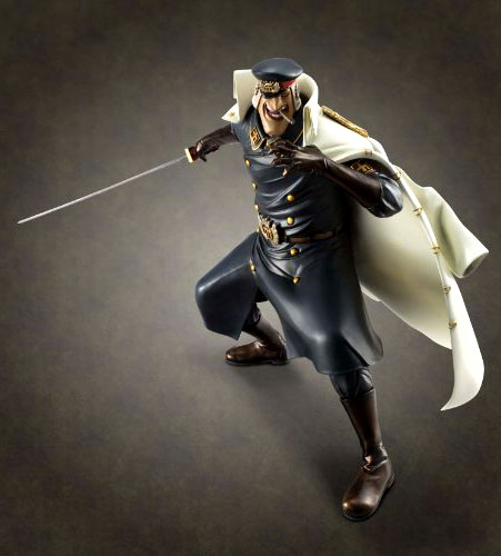 Megahouse excellent model ONE PIECE-one piece - silyl PVC P.O.P portrait of pirates neo-DX rain