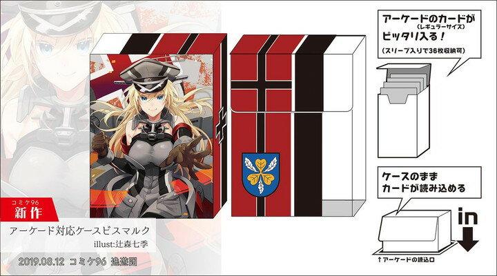 トレーディングカード・テレカ, トレーディングカードゲーム  Illust: 96C96