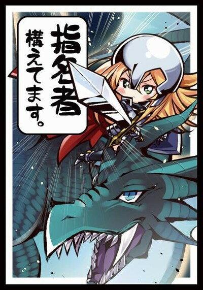 トレーディングカード・テレカ, トレーディングカードゲーム  illustitota 96C96