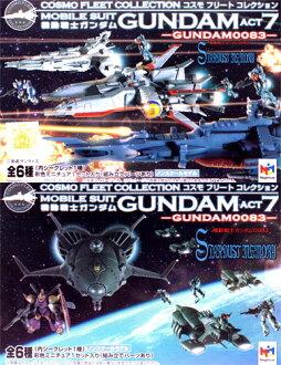 Megahouse COSMO FLEET COLLECTION Gundam Gundam ACT7 normal-set of 5