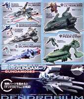 COSMOFLEETCOLLECTION機動戦士ガンダムACT7ノーマル5種セット