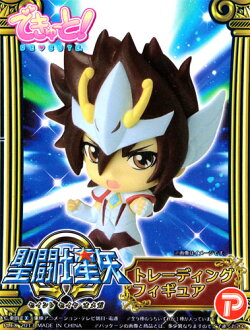 In the plex and cute! Saint Seiya arrow Ω trading figure total 9 pieces