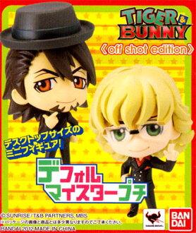 Bandai set deformeister Petit TIGER & Bunny (off shot edition) 10