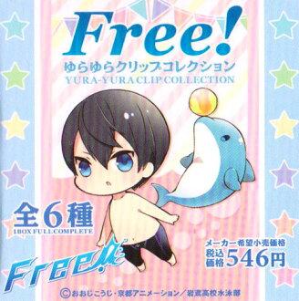 Sol-International Free! Yura yura clip collection 6 type set