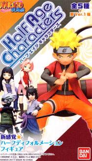 Bandai half-age characters-Naruto-shippuuden transmission all 6 pieces