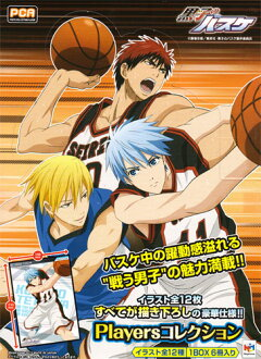 Megahouse PCA Kuroko Basketball Player collections & sets