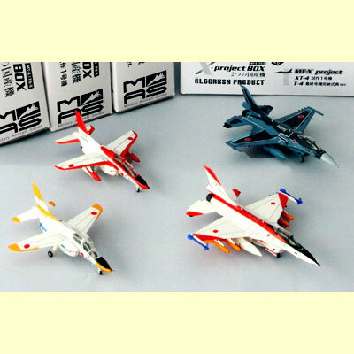 "Algernon product MAS 1 / 144 scale ""X-projectBOX two domestic machines' (4 pieces)"