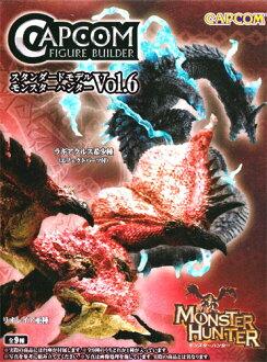 Capcom MONSTER HUNTER Monster Hunter CFB standard model Monster Hunter Vol.6 9 set of