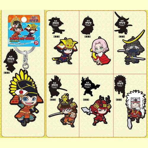 Plex Sengoku NARUTO Keychain 7 species set