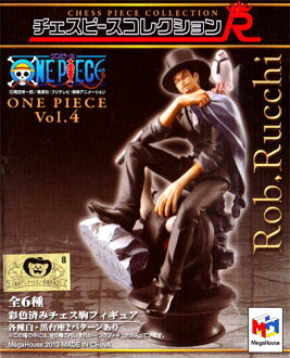 Six kinds of mega house chess peace collection R ONE PIECE- one piece - Vol.4 sets