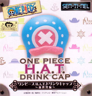 All six kinds of sets which include one kind of 1,000 level kneading on fire ONE PIECE- one piece - H.A.T. drink cap - New World - secret