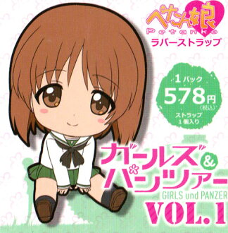 All ten kinds of penguin parade ぺたん daughter rubber strap girls & Bakery czar GIRLS und PANZER sets