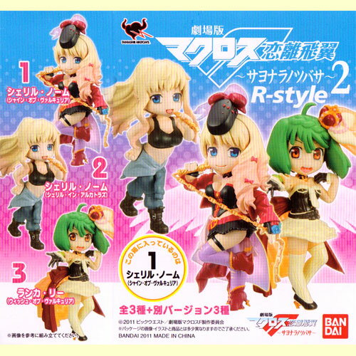 Three kinds of Macross F 恋離飛翼 - サヨナラノツバサ - 2 normal sets for Bandai heroine spirits R-style Theater