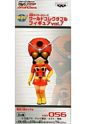 仮面ライダーシリーズ ワールドコレクタブルフィギュア vol.7 電波人間 タックル 単品