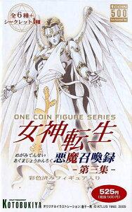 コトブキヤ ワンコインシリーズ 女神転生 悪魔召喚録-第三集- シークレット入り全7種セット