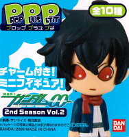 PROPPLUSPETIT-プロッププラスプチ-機動戦士ガンダム00-2ndSeason-Vol.2全10種セット