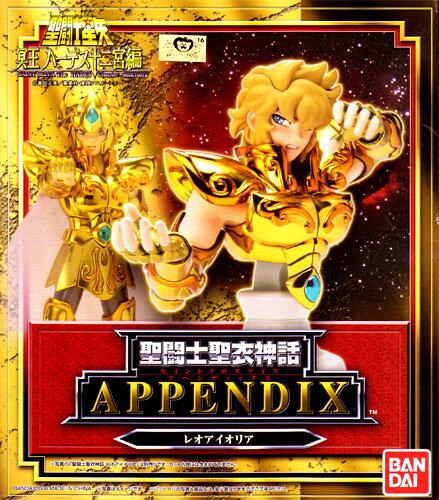 Bandai Saint Seiya Saint cloth myth APPENDIX Leo aiolia
