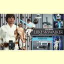 Ht-sw-luke-ep4sp