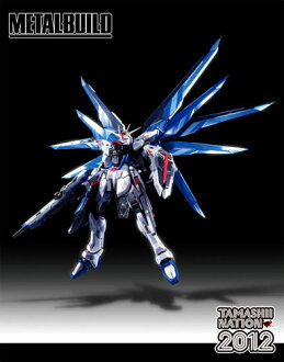 Bandai Gundam METAL BUILD Gundam SEED Gundam Prism coat ver....