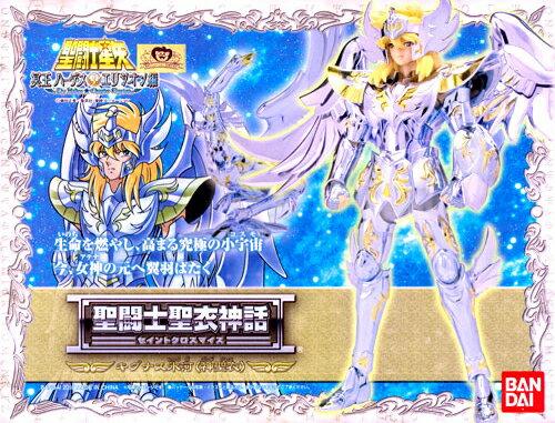 Bandai Saint Seiya Saint cloth myth kygnus hyoga