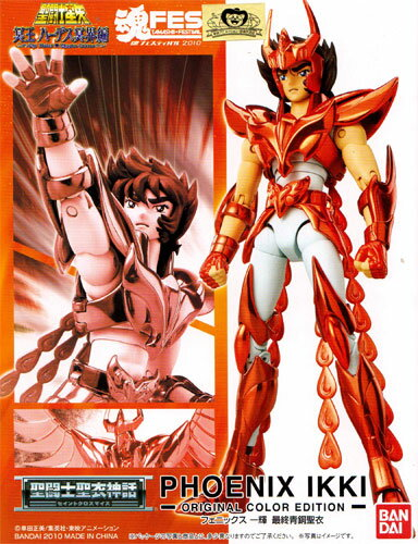 Bandai Saint cloth Saint cloth myth Phoenix Ikki final bronze cloth-ORIGINAL COLOR EDITION ~