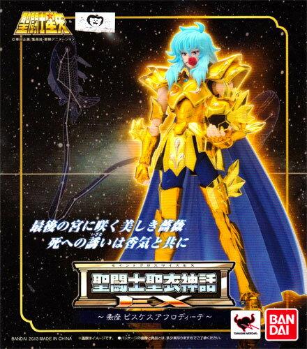EX Bandai Saint Seiya Saint cloth myth-fish-PISCES Aphrodite ~
