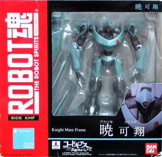 Bandai ROBOT spirit Code Geass Lelouch Xiao Xiang-friendly