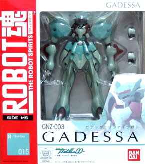 Bandai ROBOT spirit GNZ-003 gadessa (rivers be machine)